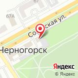 Усть-Абаканский межрайонный следственный отдел