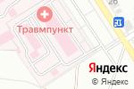 Схема проезда до компании Травмпункт в Черногорске