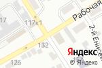 Схема проезда до компании Адрон в Черногорске