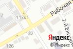Схема проезда до компании Магазин продуктов в Черногорске