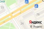 Схема проезда до компании МегаФон в Черногорске