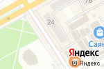 Схема проезда до компании Алмаз в Черногорске