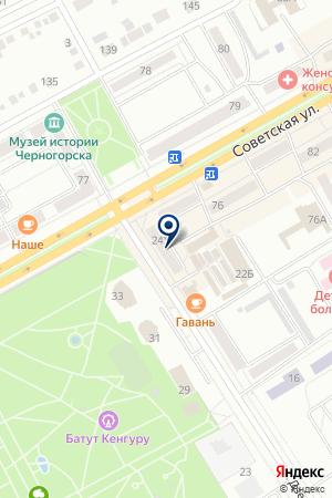 МАГАЗИН ПРОМТОВАРОВ 7 Я на карте Черногорска