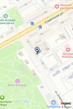 КАФЕ ГАВАНЬ на карте Черногорска