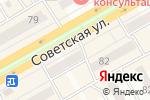 Схема проезда до компании Coffee Way в Черногорске