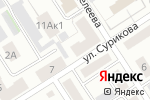 Схема проезда до компании Контур в Черногорске