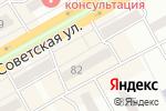 Схема проезда до компании МейТан в Черногорске