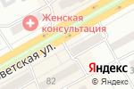 Схема проезда до компании Эвелина в Черногорске