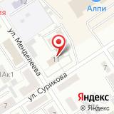 Отдел Военного комиссариата Республики Хакасия по г. Черногорск и Боградскому району