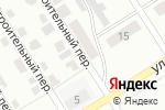 Схема проезда до компании Почтовое отделение №2 в Черногорске