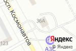 Схема проезда до компании Тепсей в Черногорске