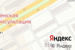 Схема проезда до компании Алфавит в Черногорске