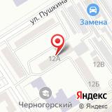 Магазин продуктов на ул. Дзержинского, 12Б