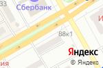 Схема проезда до компании Связной в Черногорске