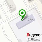 Местоположение компании Звездочка