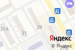 Схема проезда до компании Сибирское здоровье в Черногорске