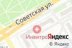 Схема проезда до компании Элегант в Черногорске