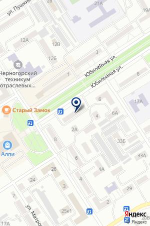 МАГАЗИН ЮБИЛЕЙНЫЙ на карте Черногорска