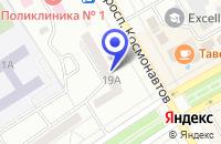 Схема проезда до компании МАГАЗИН САНТЕХНИКИ ЕРМАК в Черногорске
