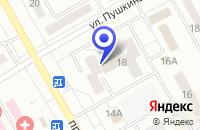 Схема проезда до компании АВТОНОМНАЯ НЕКОММЕРЧЕСКАЯ ОРГАНИЗАЦИЯ СЕРВИСЭНЕРГО в Черногорске
