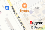 Схема проезда до компании Огни Абакана в Черногорске