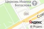 Схема проезда до компании Дельфин в Черногорске