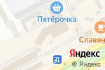 Схема проезда до компании ЛаиТа в Черногорске