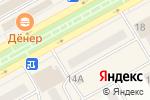Схема проезда до компании РЕКОРД, FM 102.9 в Черногорске