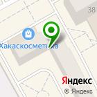 Местоположение компании Попутчик, НОУ