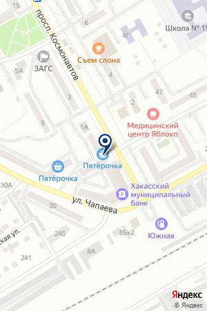 НОТАРИАЛЬНАЯ КОНТОРА ШАБУНИНА Л.Н. на карте Черногорска
