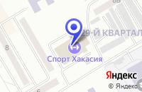 Схема проезда до компании АГЕНТСТВО НЕДВИЖИМОСТИ ФОРТУНА ПЛЮС в Черногорске