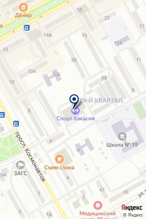 АГЕНТСТВО НЕДВИЖИМОСТИ ФОРТУНА ПЛЮС на карте Черногорска