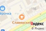 Схема проезда до компании Сервисная служба в Черногорске