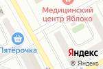 Схема проезда до компании Фаэтон в Черногорске