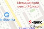 Схема проезда до компании Авоська в Черногорске