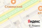 Схема проезда до компании Киоск по ремонту обуви в Черногорске