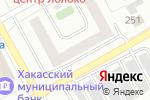 Схема проезда до компании Практик в Черногорске