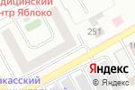 Схема проезда до компании Хакасэнергосбыт в Черногорске