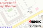 Схема проезда до компании SPA-студия Марины Скрынник в Черногорске