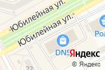 Схема проезда до компании Банкомат, Хакасский муниципальный банк в Черногорске