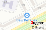 Схема проезда до компании Ваш ветврач в Черногорске