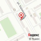 Магазин бытовой химии и косметики на ул. Калинина, 7