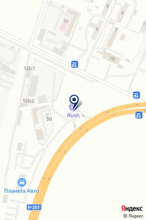 АЗС RUSH на карте Абакана