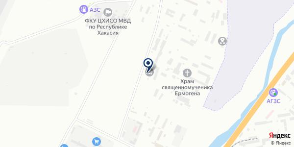 Исправительная колония №35 на карте Абакане