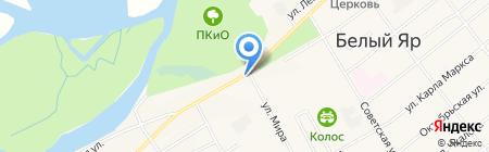 Магазин продуктов на ул. Ленина на карте Белого Яра