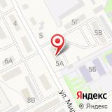 Отдел службы судебных приставов по Алтайскому району