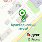 Местоположение компании Управление технической инвентаризации, ГУП