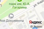 Схема проезда до компании Жемчужина-Центр в Белом Яре