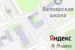 Схема проезда до компании Радуга в Белом Яре