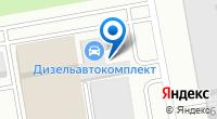 Компания ДизельАвтоКомплект на карте